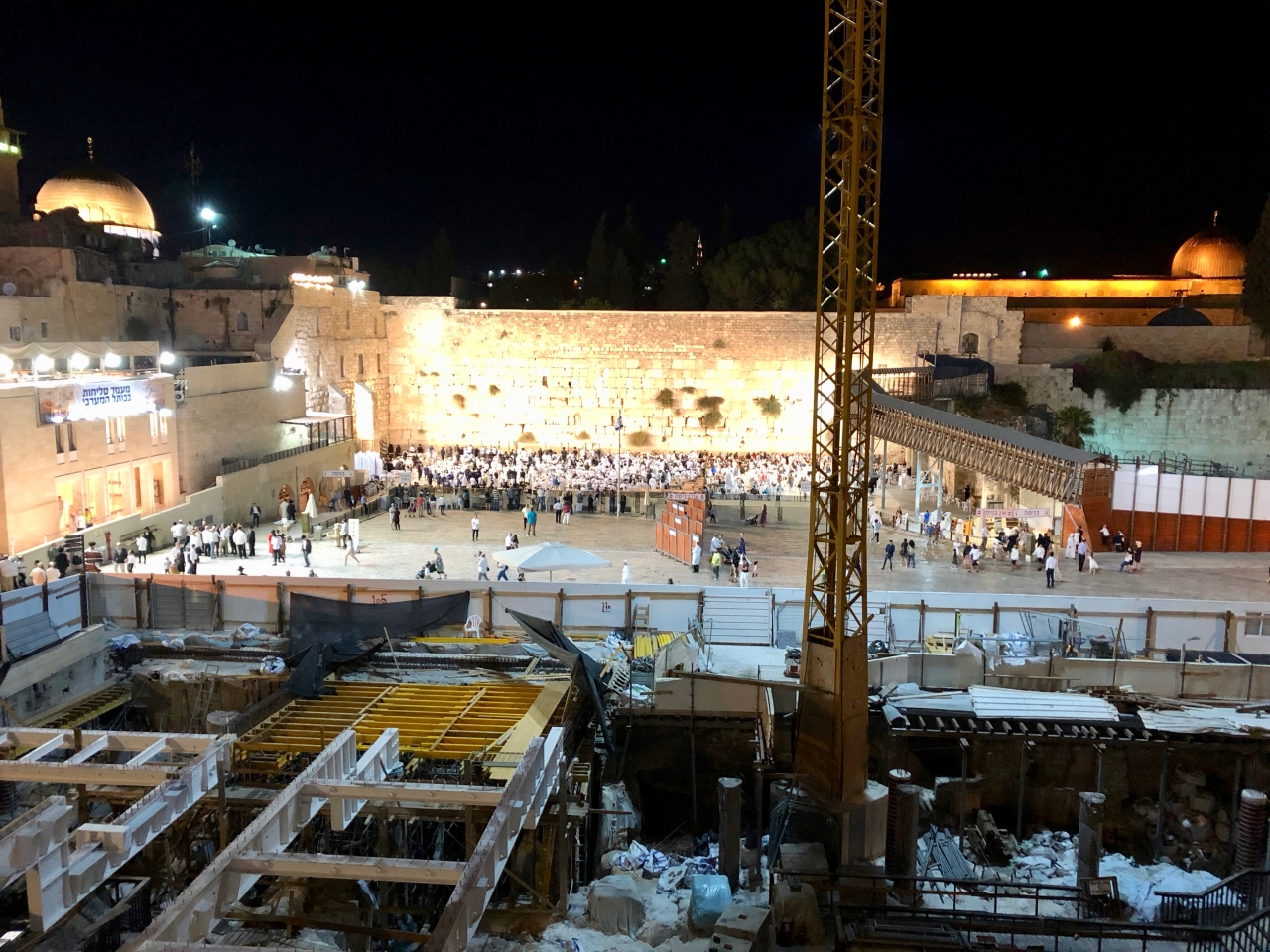 View of the Kohelet - Rosh Hashana
