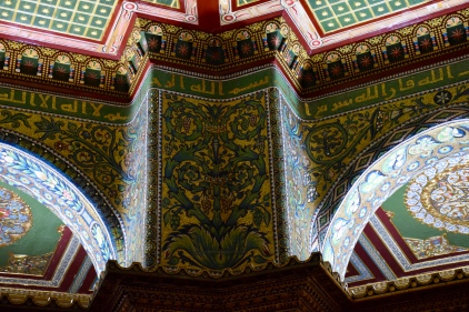 Mosaics on pillars inside the Dome of the Rock.