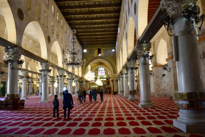 Al-Aqsa Mosque from Entrance